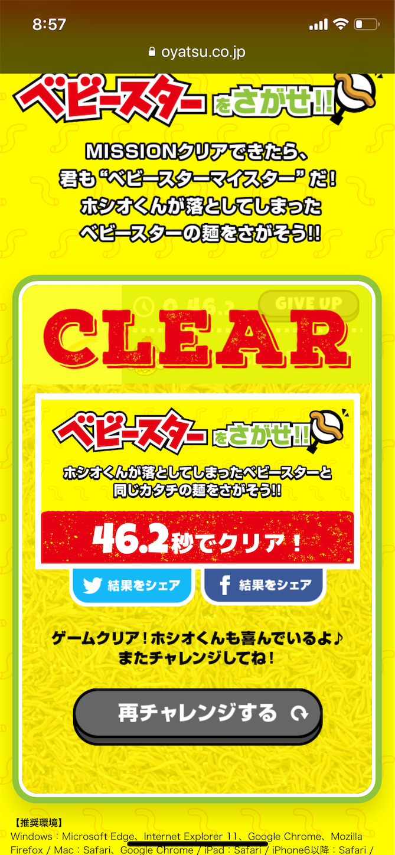f:id:mojiru:20181017090438p:plain