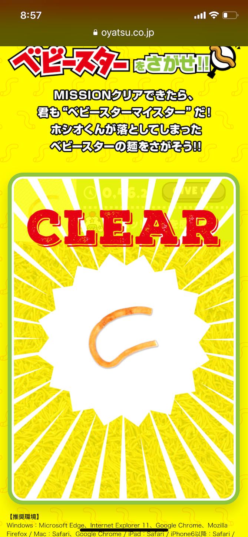 f:id:mojiru:20181017090451p:plain