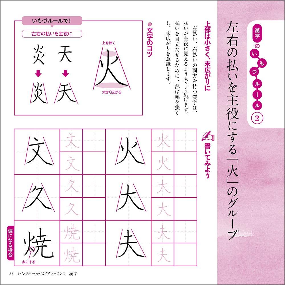 f:id:mojiru:20181018105630j:plain