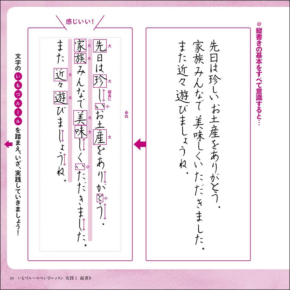 f:id:mojiru:20181018105639j:plain