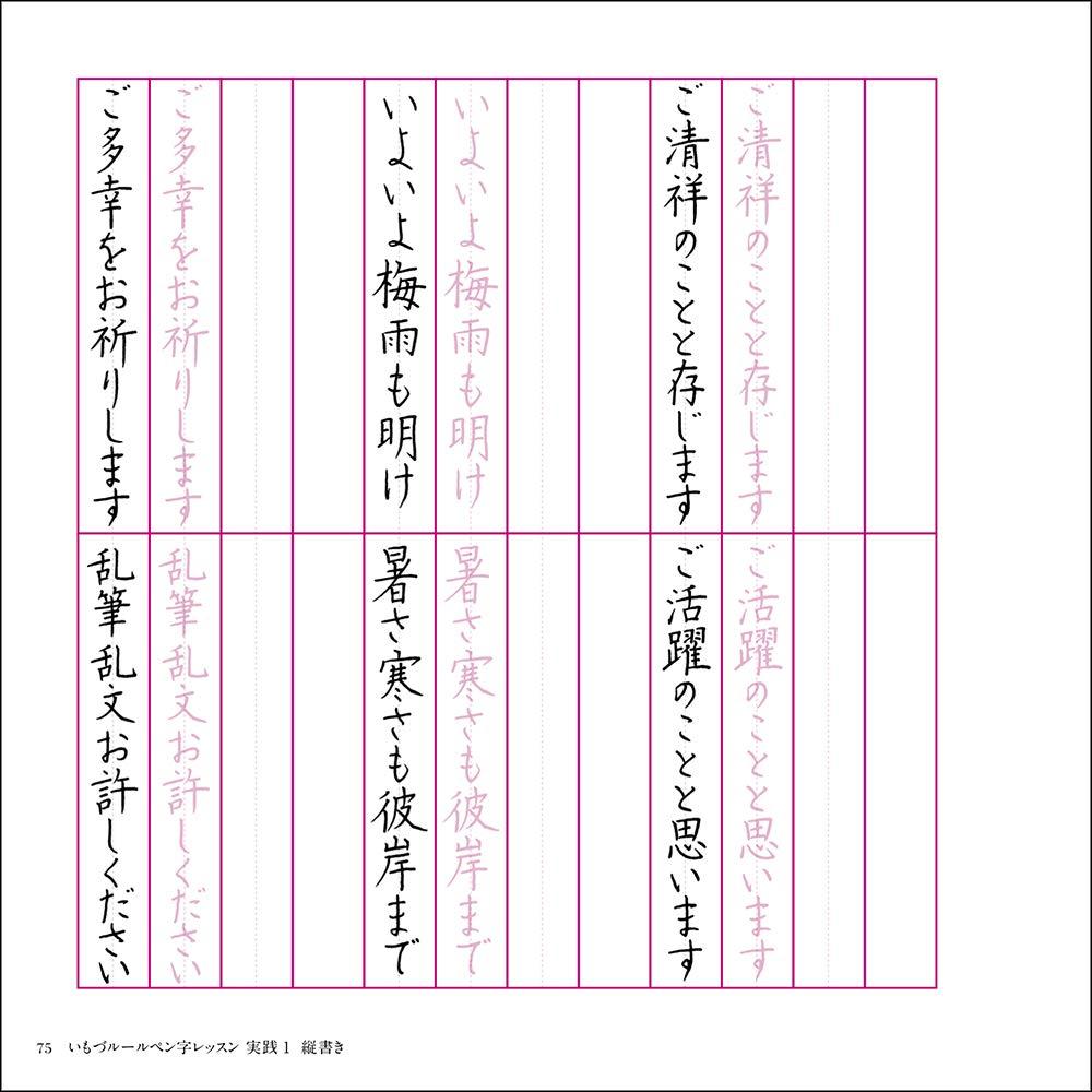 f:id:mojiru:20181018105645j:plain