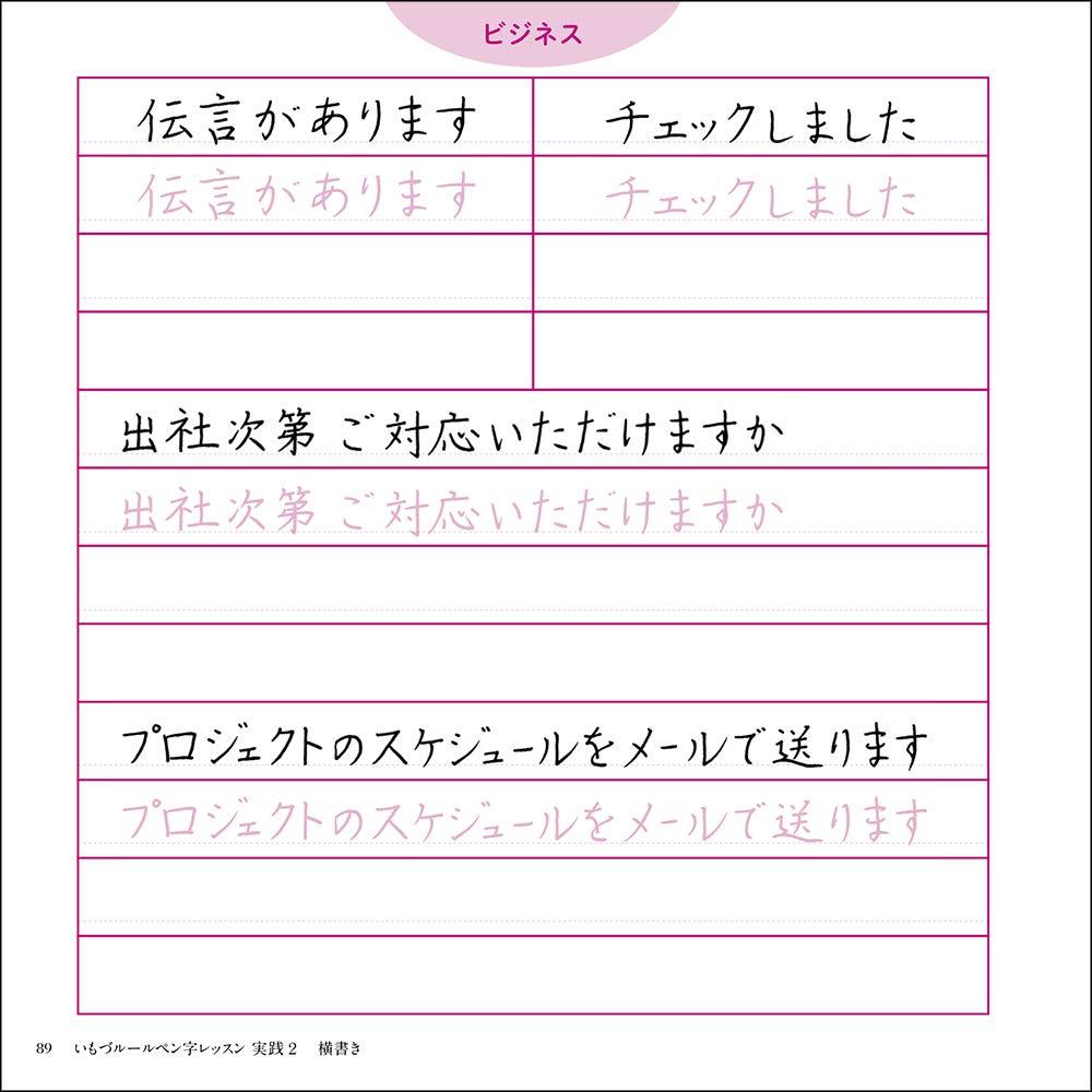f:id:mojiru:20181018105648j:plain