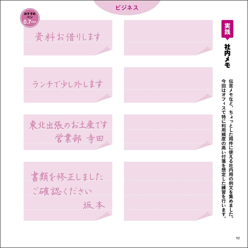 f:id:mojiru:20181018105651j:plain