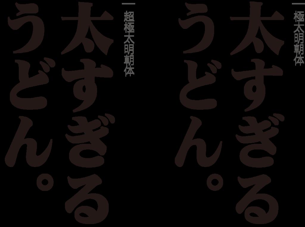f:id:mojiru:20181018132213p:plain