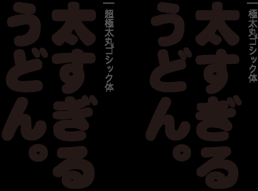 f:id:mojiru:20181018132849p:plain