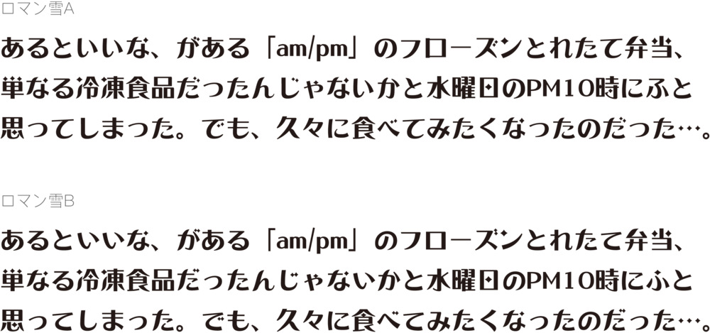 f:id:mojiru:20181019090830p:plain