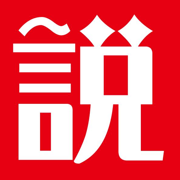 f:id:mojiru:20181019091435p:plain