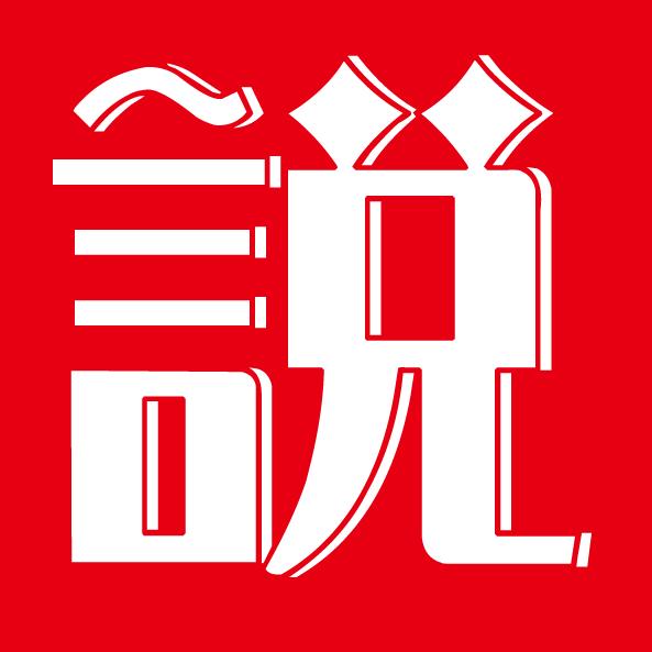 f:id:mojiru:20181019091705p:plain