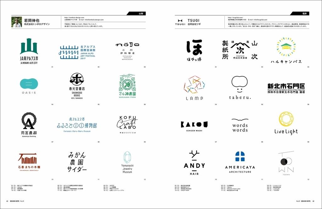 f:id:mojiru:20181019171038j:plain