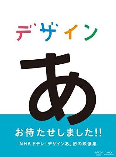 f:id:mojiru:20181022102302j:plain
