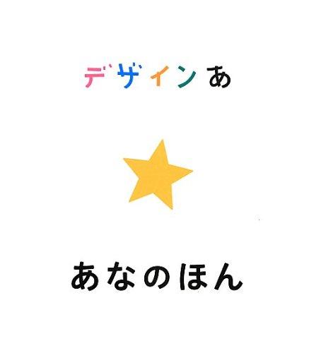 f:id:mojiru:20181022113231j:plain