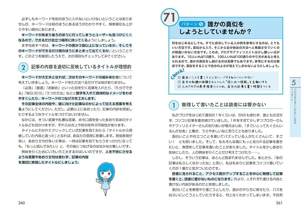 f:id:mojiru:20181022141721j:plain
