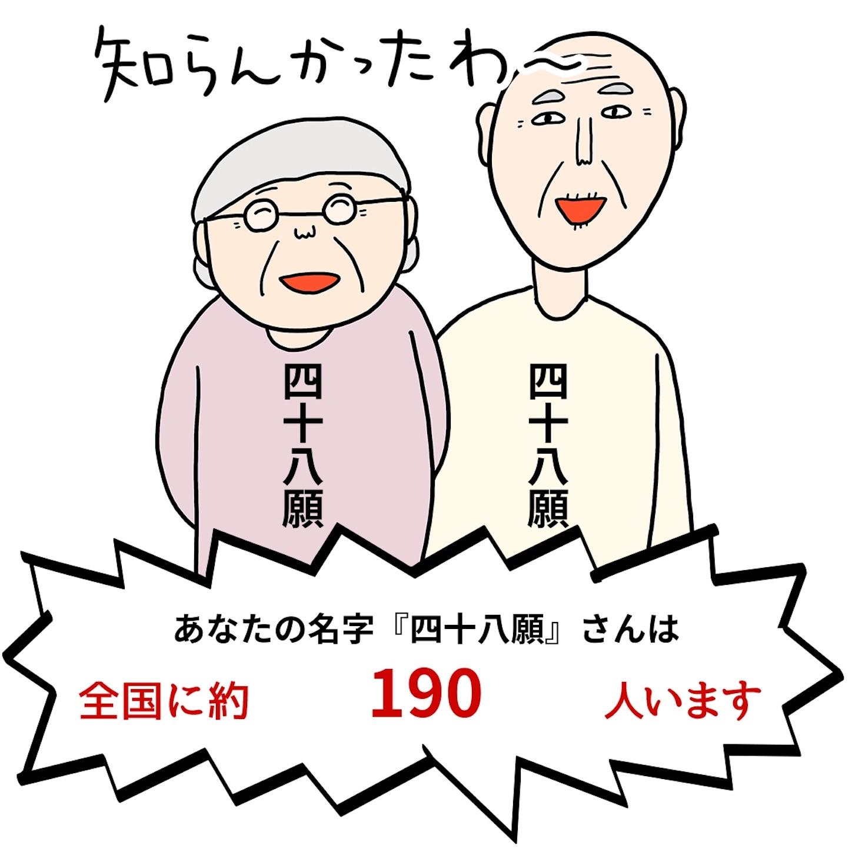 f:id:mojiru:20181022181206j:image