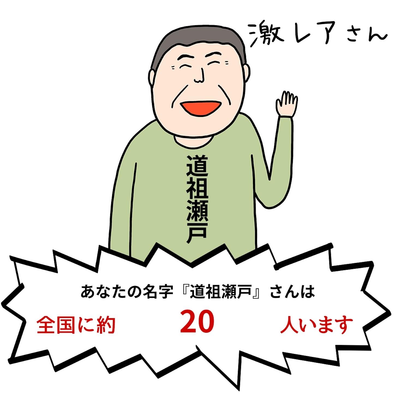 f:id:mojiru:20181022181312j:image