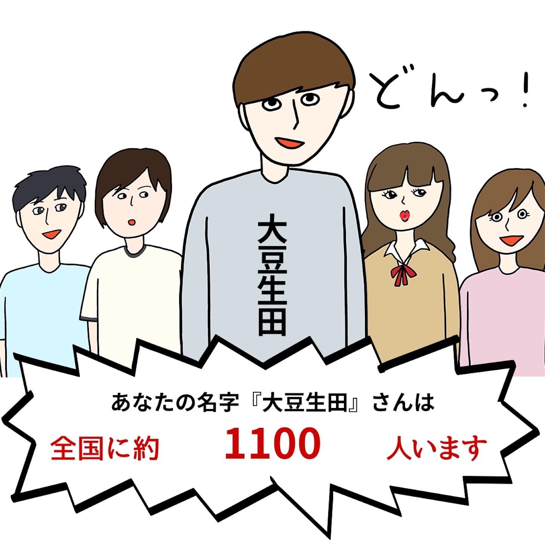 f:id:mojiru:20181022181502j:image