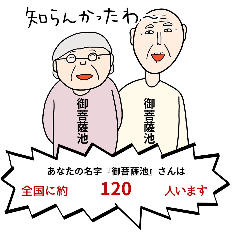 f:id:mojiru:20181022181617j:image