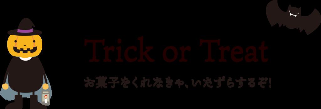 f:id:mojiru:20181023125838p:plain