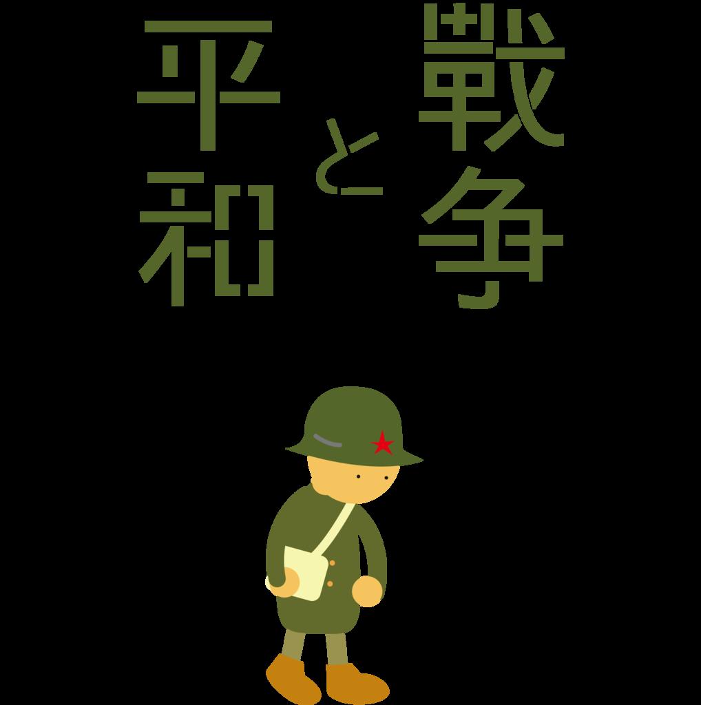 f:id:mojiru:20181023144019p:plain