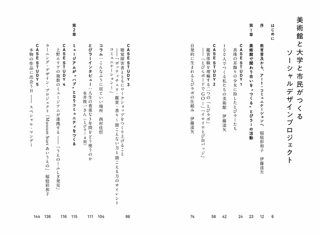 f:id:mojiru:20181023151335j:plain