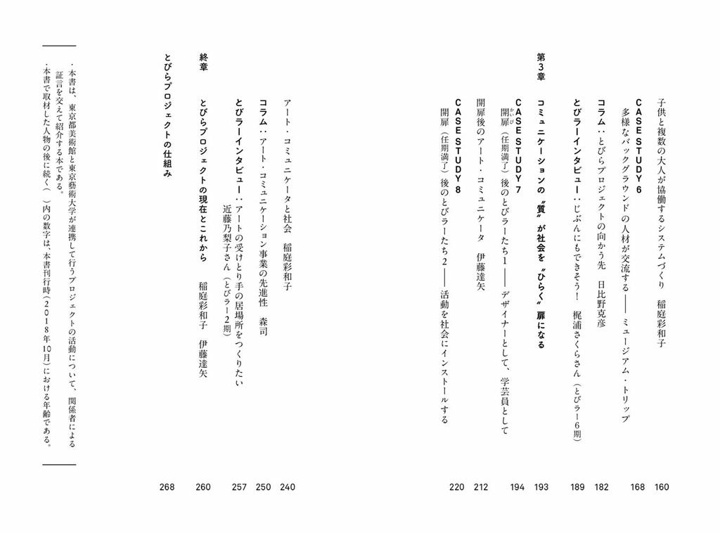 f:id:mojiru:20181023151339j:plain