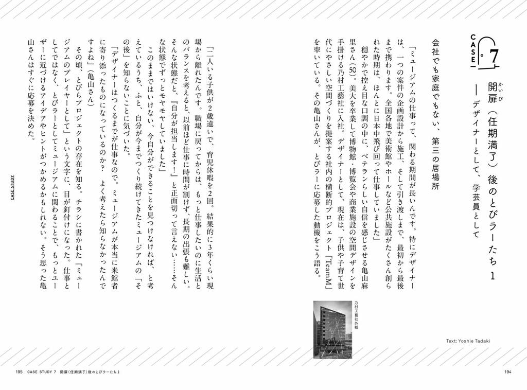 f:id:mojiru:20181023151349j:plain
