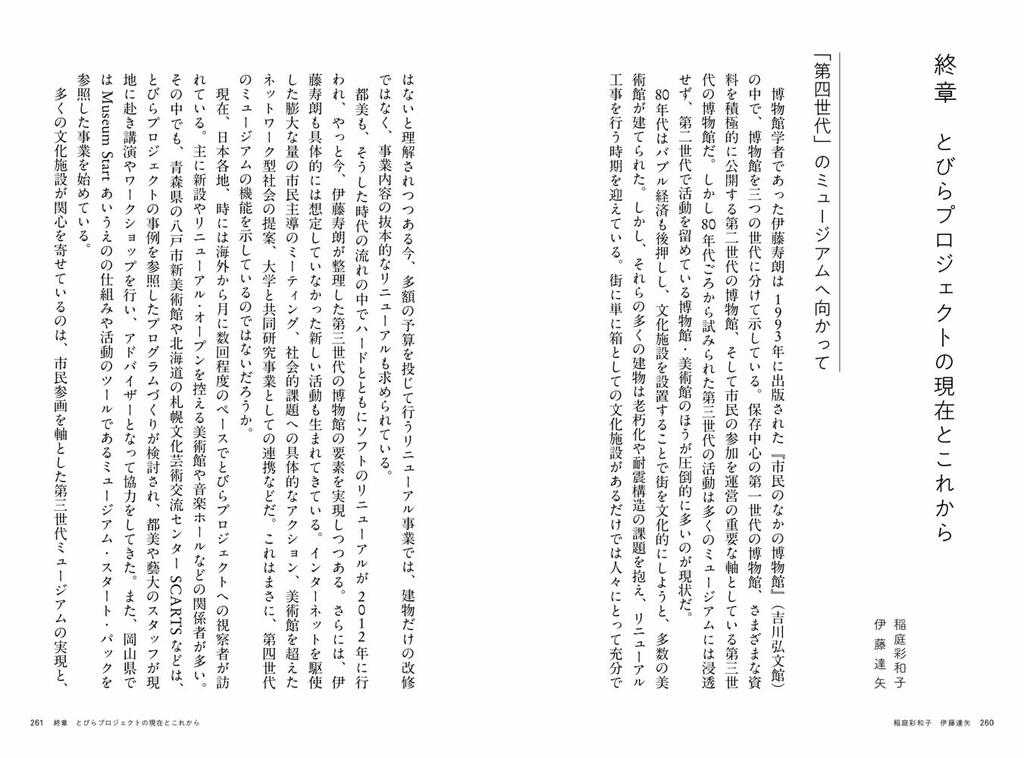 f:id:mojiru:20181023151352j:plain