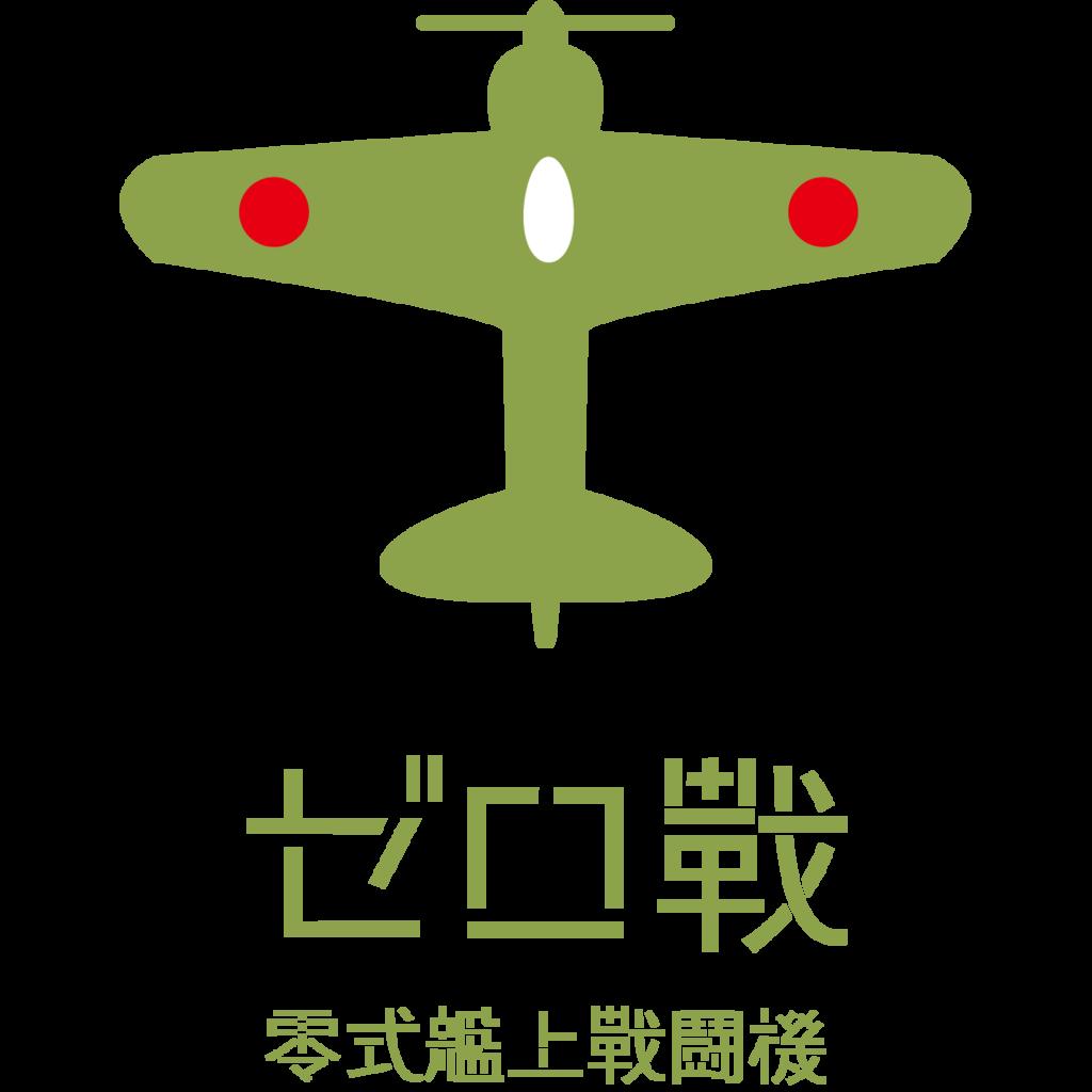 f:id:mojiru:20181023153203p:plain