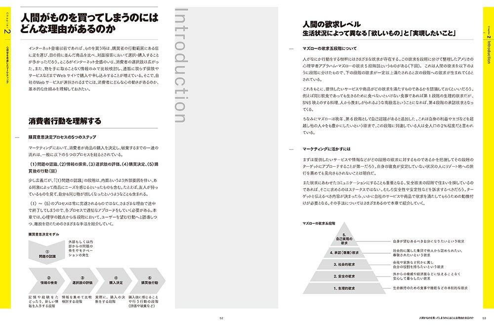 f:id:mojiru:20181024131910j:plain
