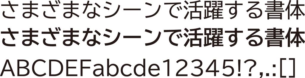 f:id:mojiru:20181026100525j:plain