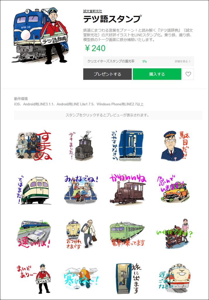 f:id:mojiru:20181029102714p:plain