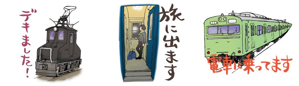 f:id:mojiru:20181029103114j:plain