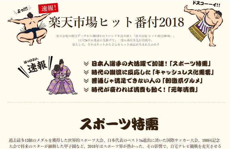 f:id:mojiru:20181030145654j:plain