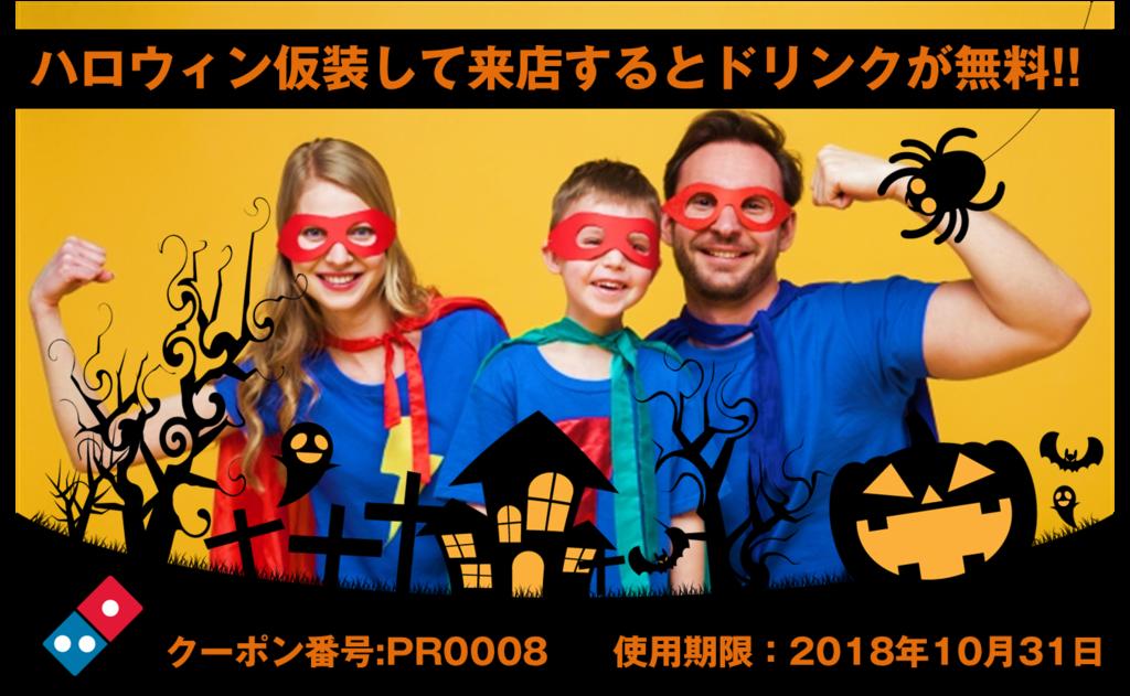 f:id:mojiru:20181031082033p:plain
