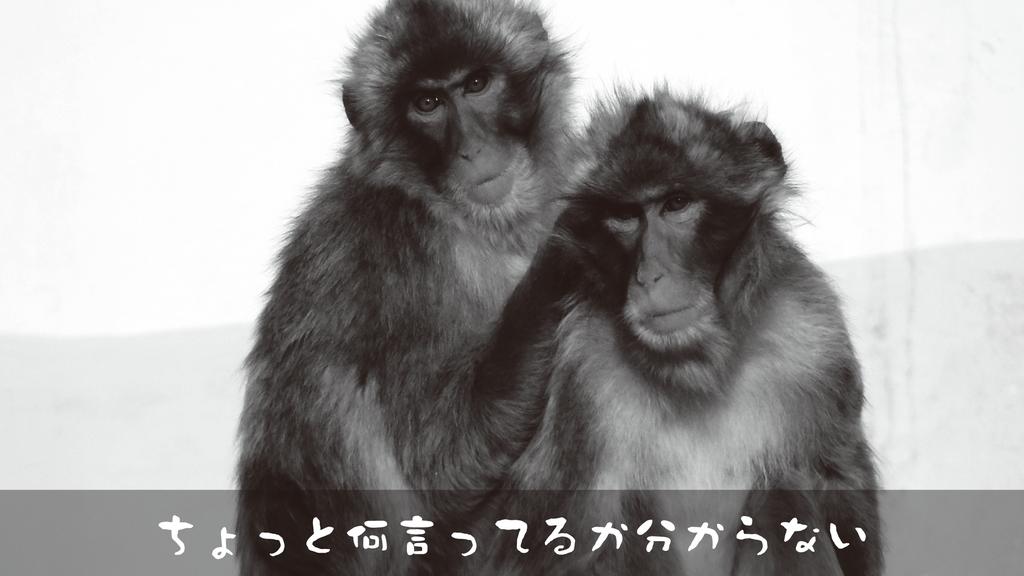 f:id:mojiru:20181031093540p:plain