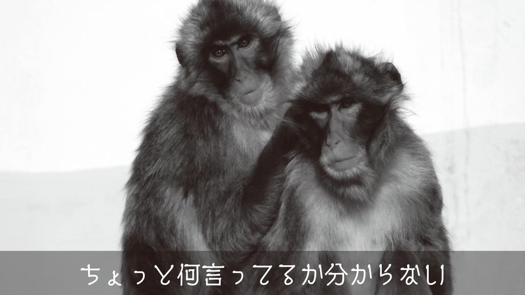 f:id:mojiru:20181031093551p:plain