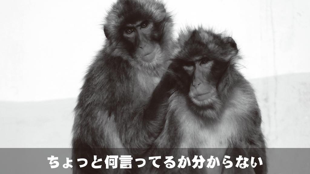 f:id:mojiru:20181031093552p:plain