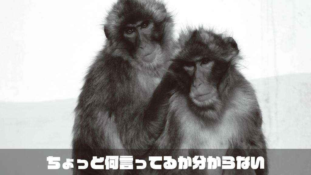 f:id:mojiru:20181031093602p:plain