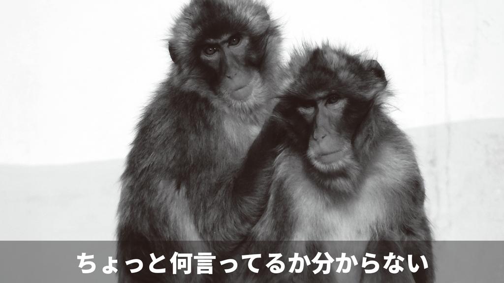 f:id:mojiru:20181031093613p:plain