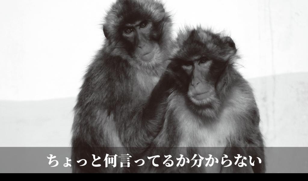 f:id:mojiru:20181031093847p:plain