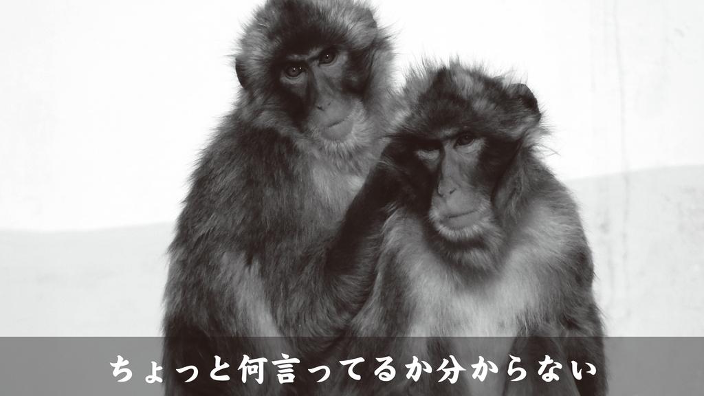 f:id:mojiru:20181031093850p:plain