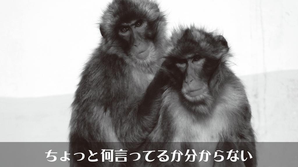 f:id:mojiru:20181031102931p:plain