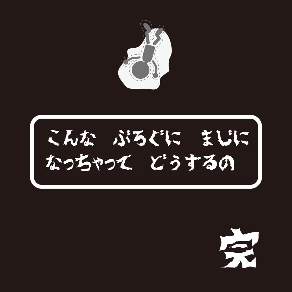 f:id:mojiru:20181031165454p:plain