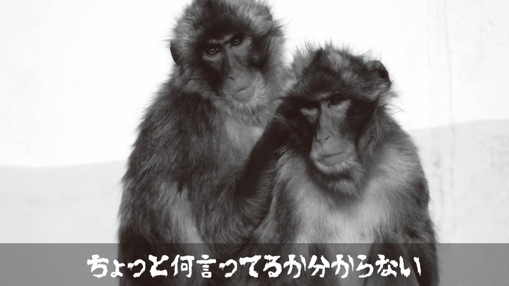 f:id:mojiru:20181031170035p:plain