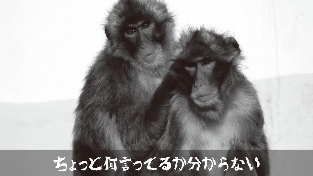 f:id:mojiru:20181031170351p:plain