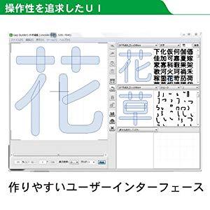 f:id:mojiru:20181101094504j:plain