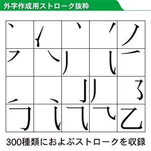 f:id:mojiru:20181101094516j:plain