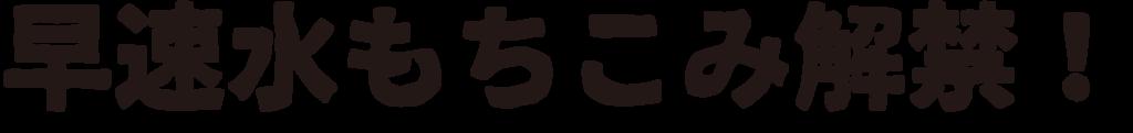 f:id:mojiru:20181101101615p:plain