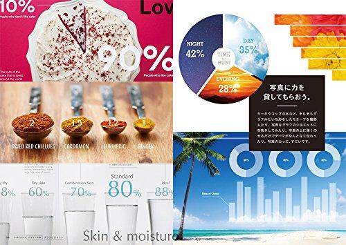 f:id:mojiru:20181101104632j:plain