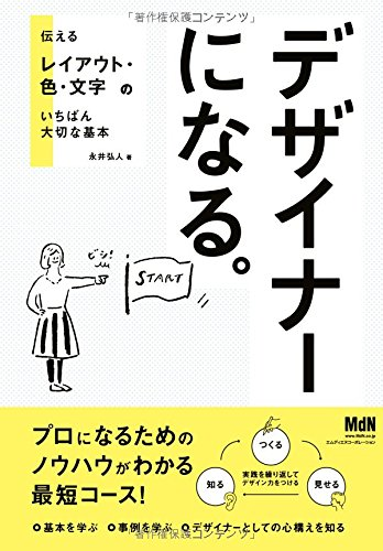f:id:mojiru:20181101110116j:plain