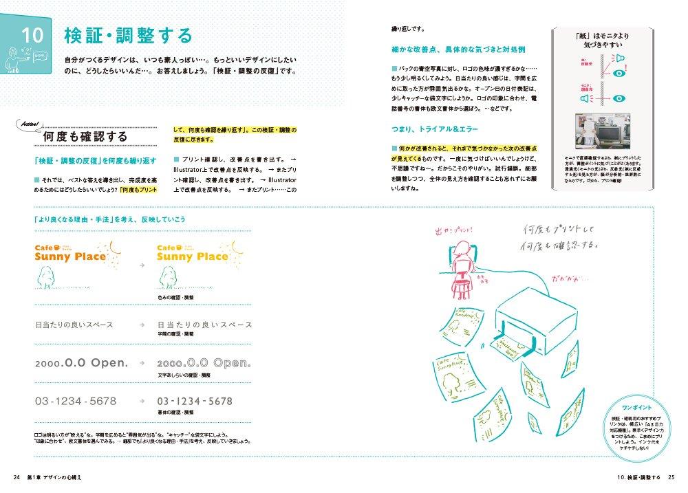 f:id:mojiru:20181101110216j:plain